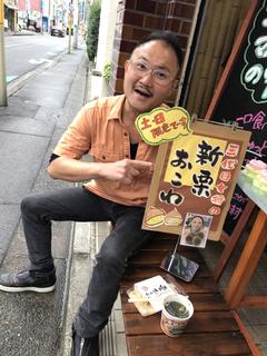 新栗おこわと、お味噌汁(≧∇≦)